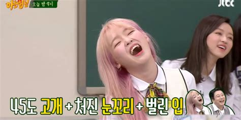 Oh My Girl's Seunghee impersonates 'Knowing Bros' cast