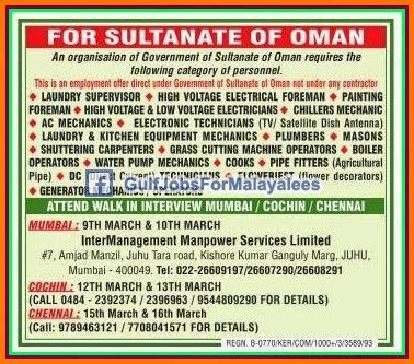 Job Vacancies for Government of Sultanate of Oman - Gulf