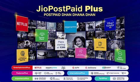 JioPostpaid Plus plans: Jio's latest offer starts from Rs