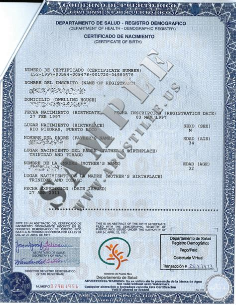 Authentications of Documents - State Puerto Rico