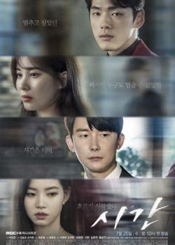 Watch Time Episode 18 Eng Sub Online | Drama3s