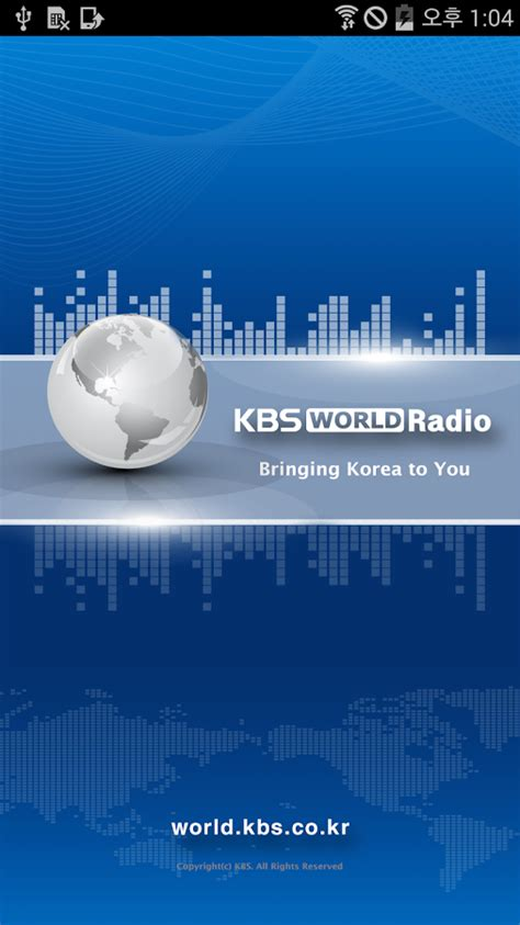 KBS World Radio Mobile - Android Apps on Google Play