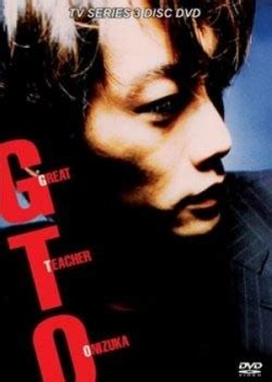 Watch GTO Episode 1 Eng Sub Online | V