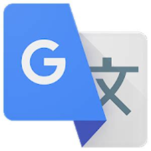 Google Traduction | Android-Logiciels