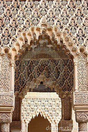 Islamic Art And Architecture, Alhambra In Granada Royalty